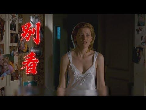 【電影解說】壹部不能在吃飯時看的電影,作為恐怖片,它成功惡心到我了!