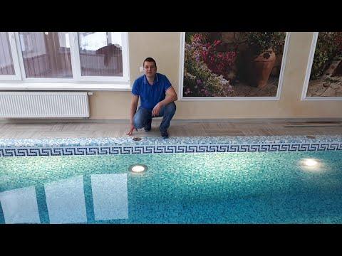 Вопрос: Как заменить лампу в бассейне?