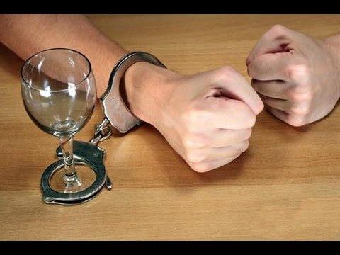 Капли от алкоголизма -