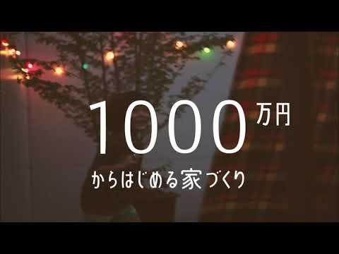 ZERO-CUBE+FUN ママ編(15秒)/フジケン