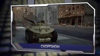 Секретно оружие I Армия России
