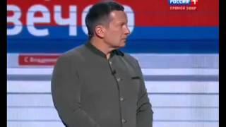 Жириновский про мусульманский пост