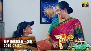 Hathe Kalliya | Episode 38 | 2019-07-10 Thumbnail