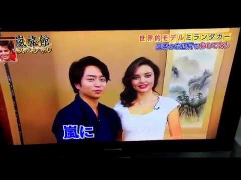 Miranda Kerr in Japan playing a japanese game 2016 with Japa