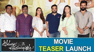 Gambar cover Oorantha Anukuntunnaru Movie Teaser launch | Naveen VK | Sai Dharam Tej | E3 Talkies