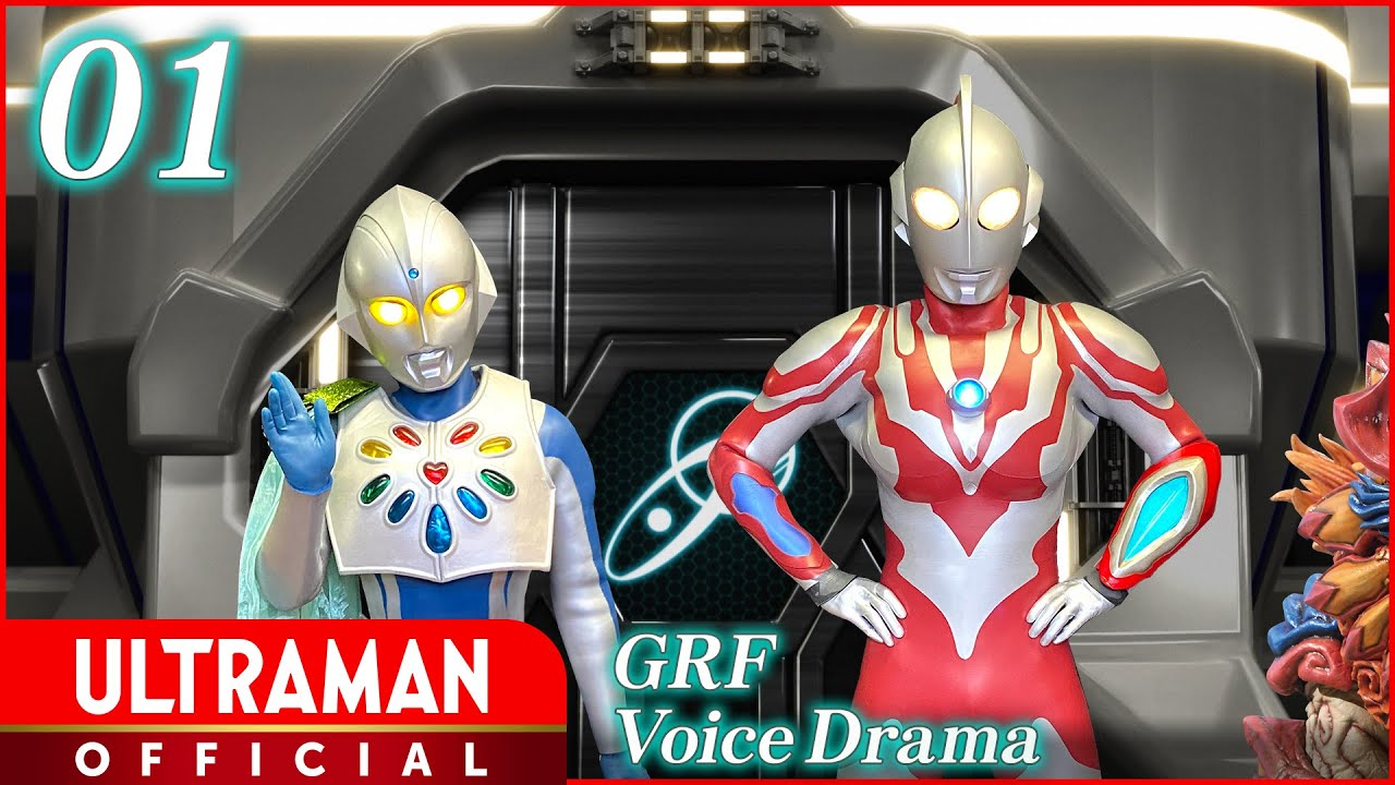 Galaxy Rescue Force Voice Drama Episode 1: Initiation