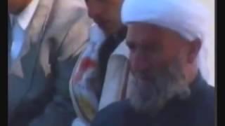 MUHAMMED RAŞİD EROL HAZRETLERİ AFYON 1993