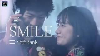 いいなCM ソフトバンク SMILE 小島藤子 渡辺大知 「待ち合わせ」篇 HD.