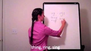 Учим английскую транскрипцию: урок № 6