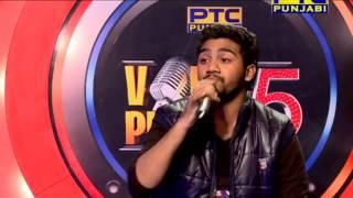 Voice Of Punjab Season 5 I Amritsar Auditions I Official Full Episode I EP-4