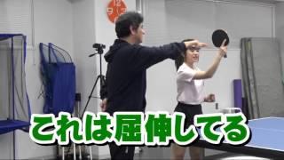 卓球サプリ動画 #7