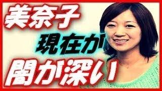 ビックダディこと林下清志さんの 嫁としてテレビに出演するよう になっ...