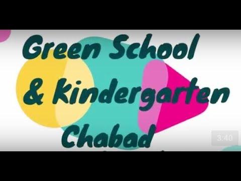 Green School & Kindergarten Bucharest Romania