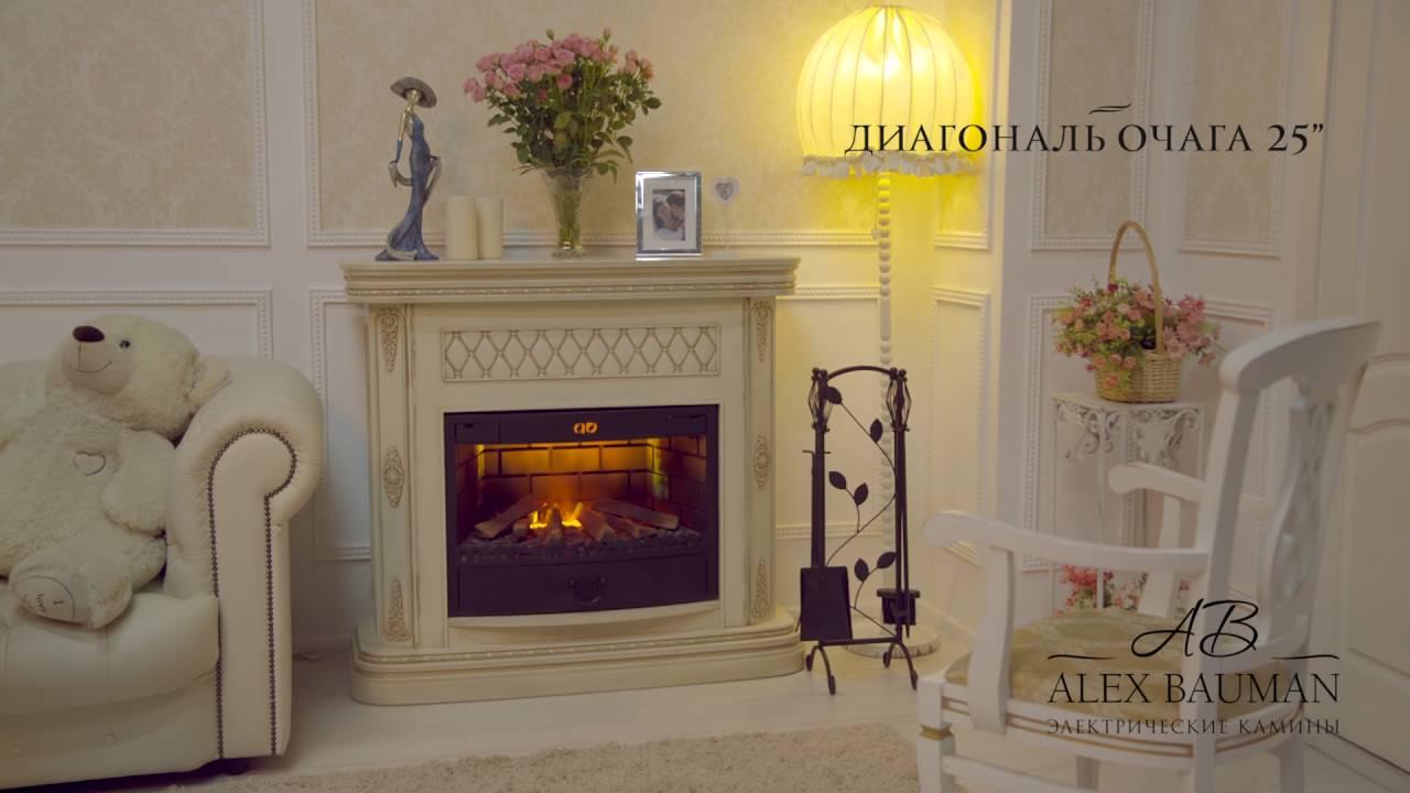 Официальный магазин электрокаминов Dimplex в Украине. Киев, ул .
