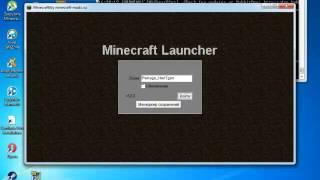 Как создать свой сервер в майнкрафт с плагинами и как стать на нем Админом(Вот ссылка на сервер http://minecraft-my.ru/load/gotovye_servera_dlja_minecraft/gotovyj_server_dlja_minecraft_1_5_2_s_plaginami/10-1-0-1436 Подпишись ..., 2015-02-25T14:58:12.000Z)