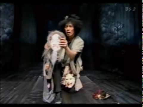 "Hiroyuki Sanada 真田 広之 - The Fool (""King Lear"") 1999-2000"