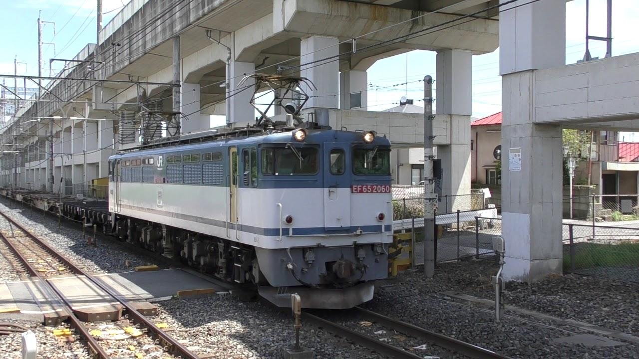 【Japan Railway】チキ連結 配8592レ EF65 2060牽引