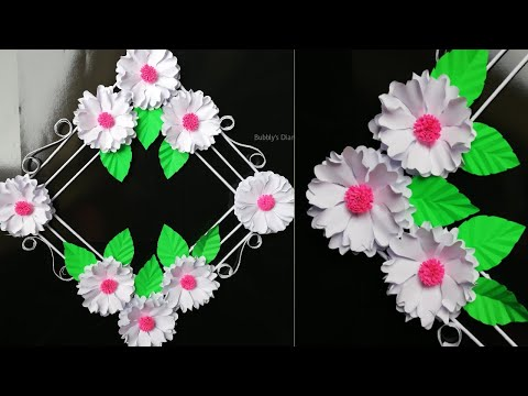 Paper Flowers Wall Decorations - Wall Hanging Craft Ideas - DIY Wall Decor