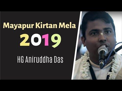 Киртан Анируддха прабху - Kirtan Mela Day 2