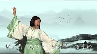 Publication Date: 2018-04-27   Video Title: 道教青松小學湖景邨﹣高小組1﹣弟子規
