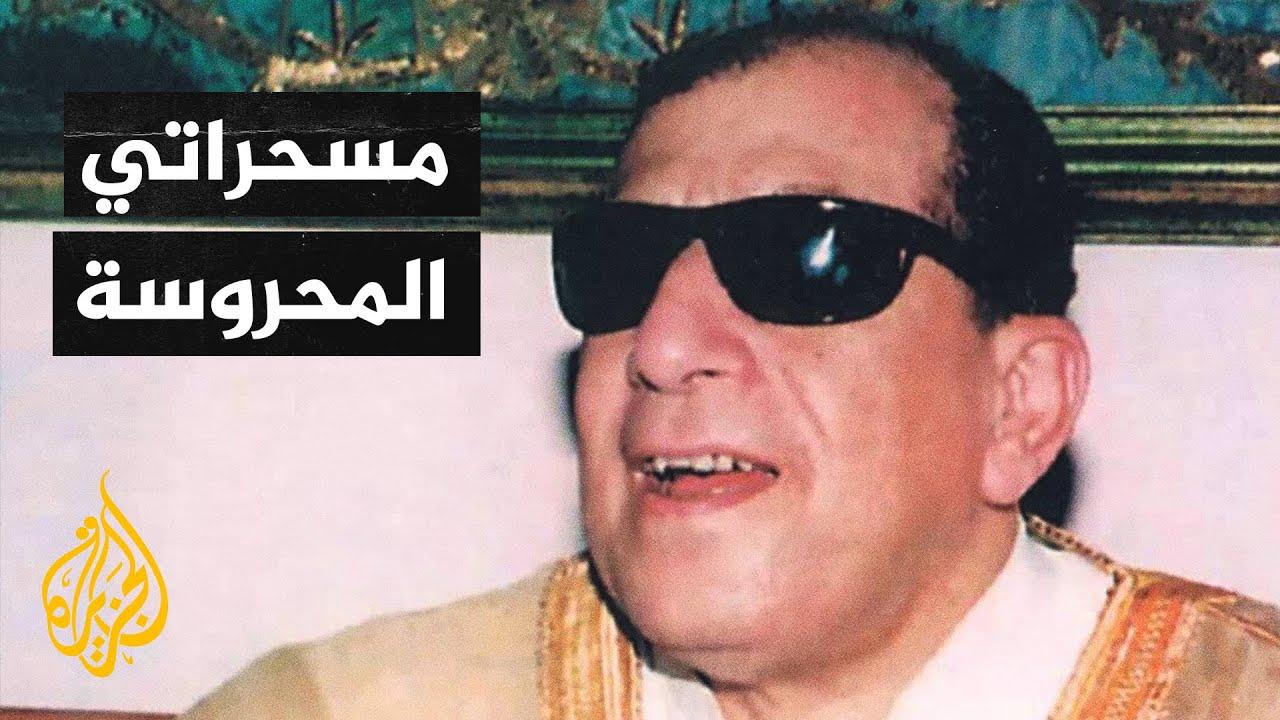 مسحراتي المحروسة.. الموسيقار سيد مكاوي  - نشر قبل 3 ساعة