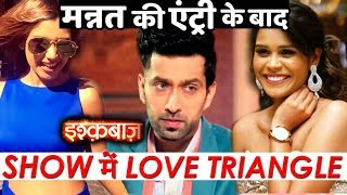 Ishqbaaz : Love Triangle TWIST to unfold new DRAMA
