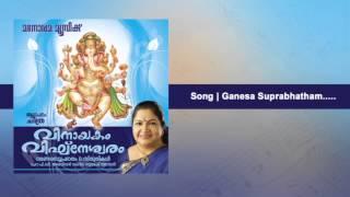 Ganesha suprabhatham | Vinayakam Vighneswaram