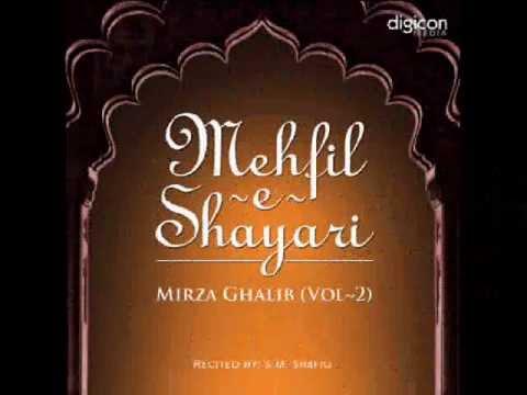 Mirza Ghalib Shayari - Yeh Hum Jo Hijr Mein