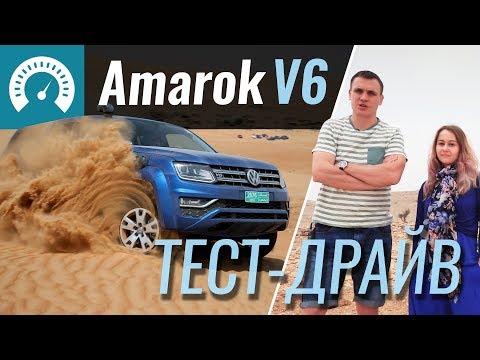 Volkswagen Amarok І покоління, 1 рестайлінг Пикап
