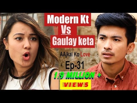 Modern Kt Vs Gaulay Keta | AAjkal Ko Love Ep-31 | Jibesh | Riyasha | May 2018  | Colleges Nepal