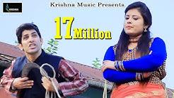 इस गढवाली गीत ने 2020 के सभी गीत को पीछे छोड बना नंबर वन    Amardeep Negi    Latest Garhwali Song