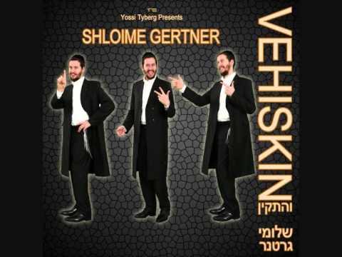 שלומי גרטנר   יהי חסדך ♫ Shloime Gertner   Yehi Chasdecha