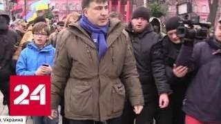 Соратники Саакашвили пошли на штурм Октябрьского дворца, несмотря на детей - Россия 24