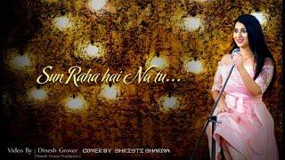 Shristi Sharma | Sun Raha Hai Na Tu Female Version Shreya Ghoshal Movie Aashiqui 2 | Shraddha Kapoor