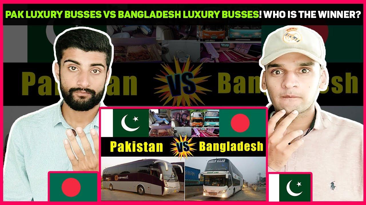 Download Most Luxurious Bus Comparison Pakistan Vs Bangladesh। পাকিস্তান বনাম বাংলাদেশের   PK BUSES Reaction