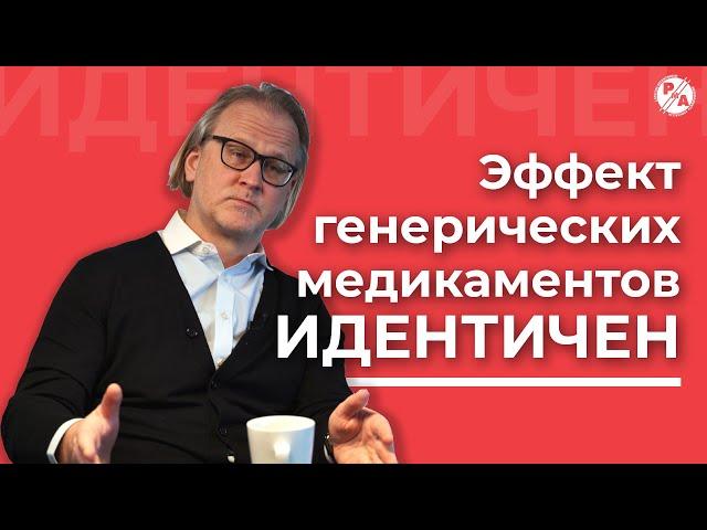 (RU) Dr. Uģis Gruntmanis par patentbrīvajiem medikamentiem