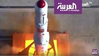كوريا الشمالية تتحدى واشنطن وتستفز الصين بتجربة صاروخية جديدة