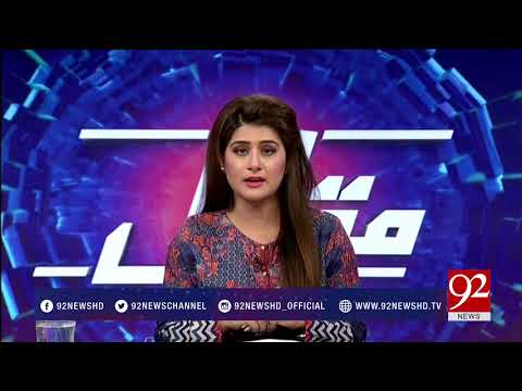 Muqabil - 30 August 2017 - 92NewsHDPlus