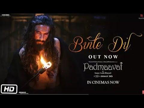 Download Padmaavat: Binte Dil Video | Arijit Singh | Deepika Padukone | Shahid Kapoor | Ranveer Singh