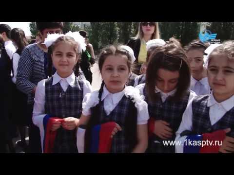 В Каспийске отметили «День пионерии»