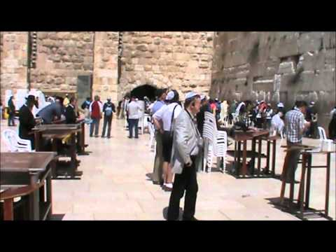Jerusalem - The Western (Wailing) Wall