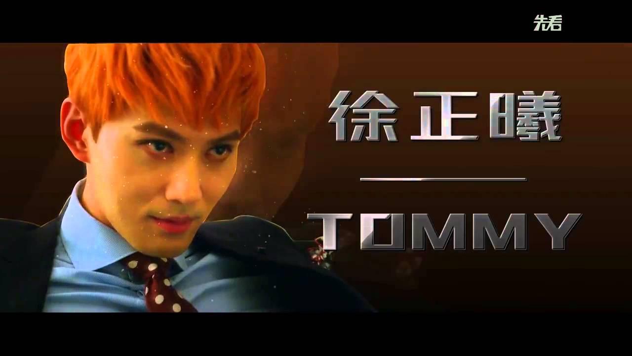Download Lee Min Ho - Bounty Hunters 赏金猎人 official trailer