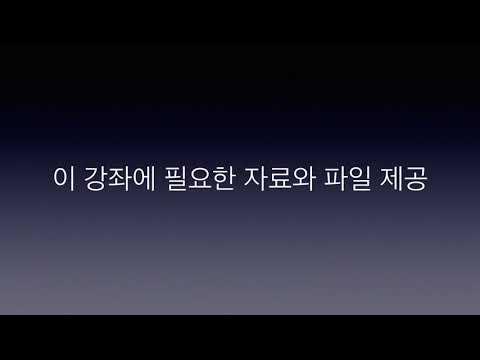 1-1 코딩 DIY 워드프레스 전문가되기 유데미 강좌 소개