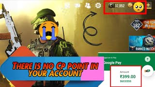 Cp point glitch cod mobile : cod point glitch Call Of Duty mobile : Gaming2 Mkjit