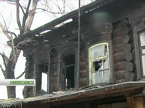 Пожар на улице Кравченко. Есть жертвы.