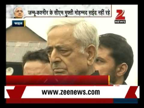 Mufti Mohammad Sayeed passes away, daughter Mehbooba to succeed as J&K CM