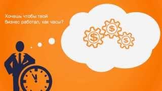 Бухгалтерские услуги от компании Бухгалтерский учет.ру(Сайт компании buhgalterskyuchet.ru., 2014-02-06T14:02:59.000Z)
