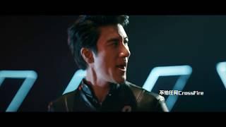 王力宏 Wang Leehom《CrossFire》官方MV Official MV