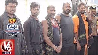 Ayyappa Swamula Maha Padayatra Continues For 30th Day | Secunderabad To Sabarimala | V6 News