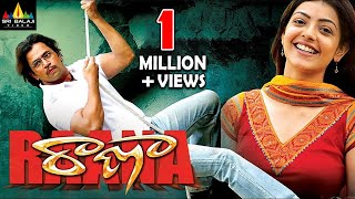 Raana Telugu Full Movie | Arjun, Kajal Aggarwal, Nana Patekar | Sri Balaji Video